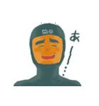 mo団(個別スタンプ:24)