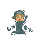 mo団(個別スタンプ:37)