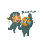 mo団(個別スタンプ:38)