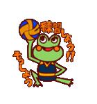 バレーボールなカエルさん(個別スタンプ:01)