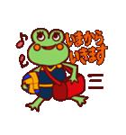 バレーボールなカエルさん(個別スタンプ:02)