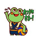 バレーボールなカエルさん(個別スタンプ:05)