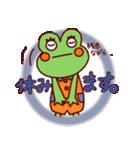 バレーボールなカエルさん(個別スタンプ:07)