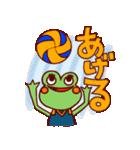 バレーボールなカエルさん(個別スタンプ:09)