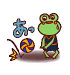 バレーボールなカエルさん(個別スタンプ:30)
