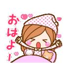 かわいいカノジョ2【基本パック+年賀あり】(個別スタンプ:01)