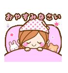 かわいいカノジョ2【基本パック+年賀あり】(個別スタンプ:03)