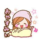 かわいいカノジョ2【基本パック+年賀あり】(個別スタンプ:04)