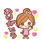 かわいいカノジョ2【基本パック+年賀あり】(個別スタンプ:05)