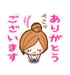 かわいいカノジョ2【基本パック+年賀あり】(個別スタンプ:06)