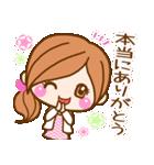 かわいいカノジョ2【基本パック+年賀あり】(個別スタンプ:07)