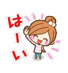 かわいいカノジョ2【基本パック+年賀あり】(個別スタンプ:09)