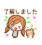 かわいいカノジョ2【基本パック+年賀あり】(個別スタンプ:10)