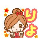 かわいいカノジョ2【基本パック+年賀あり】(個別スタンプ:11)
