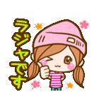 かわいいカノジョ2【基本パック+年賀あり】(個別スタンプ:12)