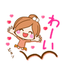 かわいいカノジョ2【基本パック+年賀あり】(個別スタンプ:13)
