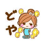 かわいいカノジョ2【基本パック+年賀あり】(個別スタンプ:15)