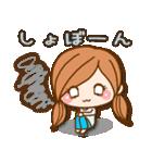 かわいいカノジョ2【基本パック+年賀あり】(個別スタンプ:17)
