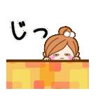かわいいカノジョ2【基本パック+年賀あり】(個別スタンプ:18)