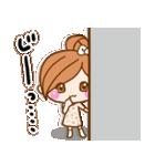 かわいいカノジョ2【基本パック+年賀あり】(個別スタンプ:19)