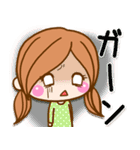 かわいいカノジョ2【基本パック+年賀あり】(個別スタンプ:20)