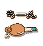 かわいいカノジョ2【基本パック+年賀あり】(個別スタンプ:21)