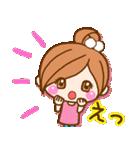 かわいいカノジョ2【基本パック+年賀あり】(個別スタンプ:22)
