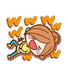 かわいいカノジョ2【基本パック+年賀あり】(個別スタンプ:23)