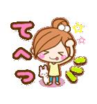 かわいいカノジョ2【基本パック+年賀あり】(個別スタンプ:24)
