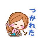 かわいいカノジョ2【基本パック+年賀あり】(個別スタンプ:25)