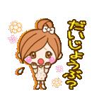 かわいいカノジョ2【基本パック+年賀あり】(個別スタンプ:26)