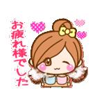 かわいいカノジョ2【基本パック+年賀あり】(個別スタンプ:28)