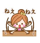 かわいいカノジョ2【基本パック+年賀あり】(個別スタンプ:29)