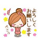 かわいいカノジョ2【基本パック+年賀あり】(個別スタンプ:32)
