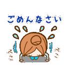かわいいカノジョ2【基本パック+年賀あり】(個別スタンプ:34)