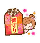 かわいいカノジョ2【基本パック+年賀あり】(個別スタンプ:35)