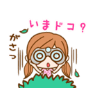 かわいいカノジョ2【基本パック+年賀あり】(個別スタンプ:37)