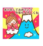 かわいいカノジョ2【基本パック+年賀あり】(個別スタンプ:40)