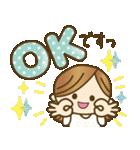 大人女子の丁寧な即答♥3【よく使う言葉】(個別スタンプ:3)