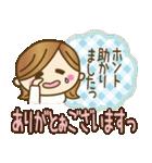 大人女子の丁寧な即答♥3【よく使う言葉】(個別スタンプ:7)