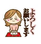 大人女子の丁寧な即答♥3【よく使う言葉】(個別スタンプ:09)