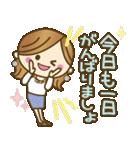 大人女子の丁寧な即答♥3【よく使う言葉】(個別スタンプ:15)