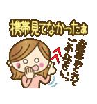 大人女子の丁寧な即答♥3【よく使う言葉】(個別スタンプ:27)