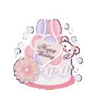 365日おめでとう&年間イベント~チョコくま~(個別スタンプ:01)