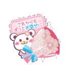 365日おめでとう&年間イベント~チョコくま~(個別スタンプ:02)