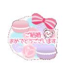 365日おめでとう&年間イベント~チョコくま~(個別スタンプ:03)