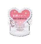 365日おめでとう&年間イベント~チョコくま~(個別スタンプ:5)