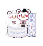 365日おめでとう&年間イベント~チョコくま~(個別スタンプ:6)