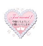 365日おめでとう&年間イベント~チョコくま~(個別スタンプ:7)