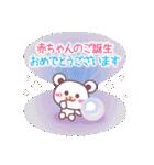 365日おめでとう&年間イベント~チョコくま~(個別スタンプ:08)